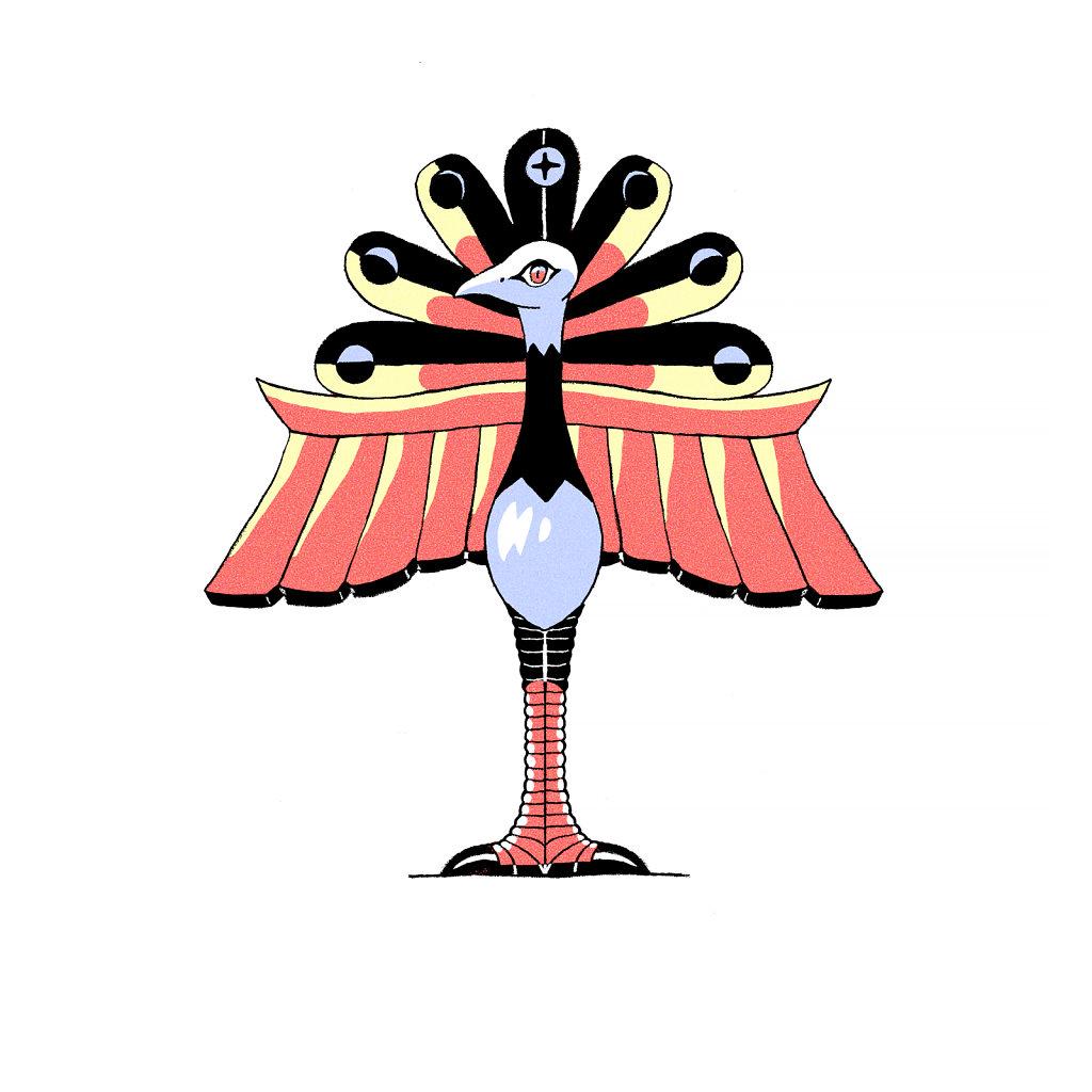 Gatekeeper Peacock Wizard